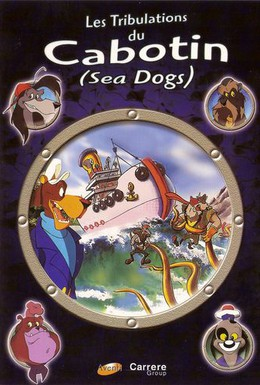 Постер фильма Морские псы (1995)