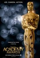 84-я церемония вручения премии Оскар (2012)