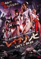Зомби-насильники: Похоть мертвецов (2012)