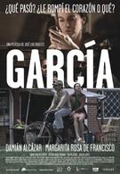 Гарсиа (2010)