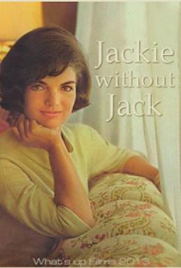 Постер фильма Джеки (2013)