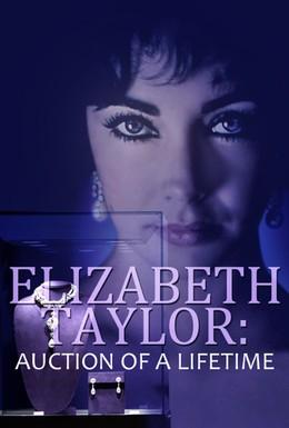 Постер фильма Элизабет Тейлор (2012)