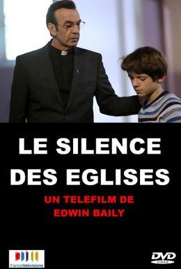 Постер фильма Молчание церкви (2013)