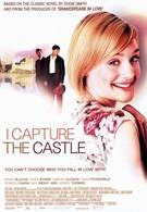 Я захватываю замок (2003)