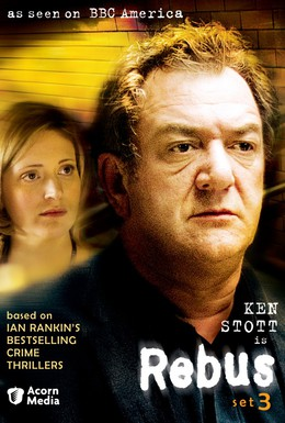 Постер фильма Ребус: Висячий сад (2000)