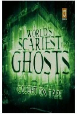 Постер фильма Самые ужасные привидения (2000)