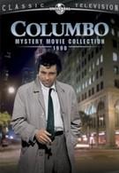 Коломбо: Берегите свои зубы (1990)