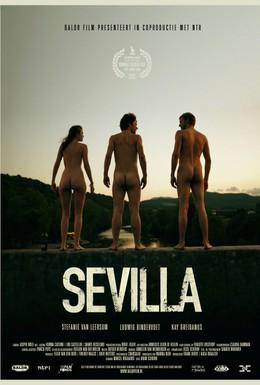 Постер фильма Севилья (2012)