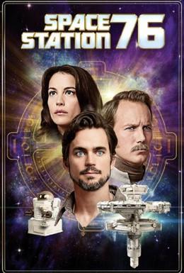 Постер фильма Космическая станция 76 (2014)