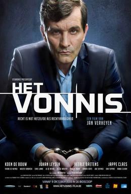 Постер фильма Вердикт (2013)