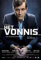 Вердикт (2013)