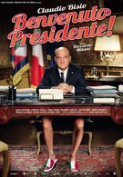 Добро пожаловать, президент! (2013)