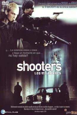 Постер фильма Стрелки (2002)