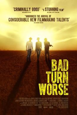 Постер фильма Мы должны выбраться из этого места (2013)