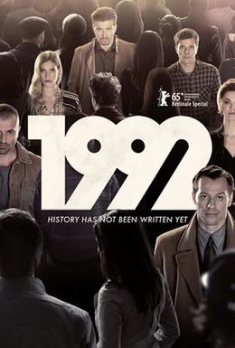 Постер фильма 1992 (2015)