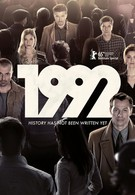 1992 (1992)