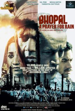 Постер фильма Бхопал: Молитва о дожде (2014)
