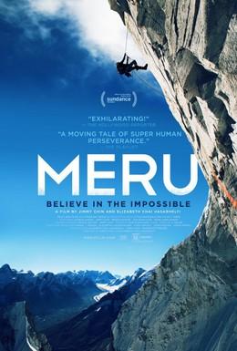 Постер фильма Меру (2015)