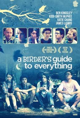 Постер фильма Всеобщее руководство птицелова (2013)