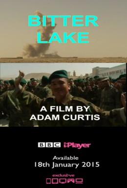 Постер фильма Горькое озеро (2015)