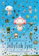 Глаза медузы (2013)