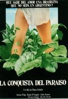 Завоевание рая (1981)