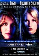 Для убийцы.com (2002)