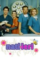 Родильное отделение (2006)
