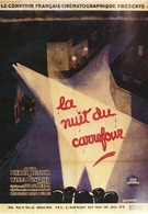 Ночь на перекрестке (1932)