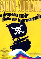 Чёрное знамя над котлом (1971)