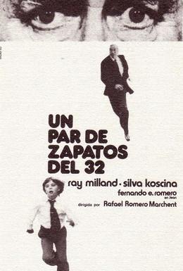 Постер фильма Кто-то видел убийцу (1974)