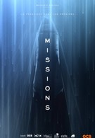 Миссии (2017)