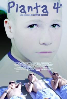 Постер фильма Четвертый этаж (2003)