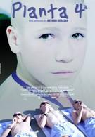 Четвертый этаж (2003)