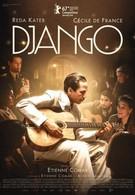 Джанго (2017)