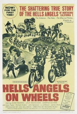 Постер фильма Мотоангелы ада (1967)
