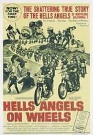 Мотоангелы ада (1967)