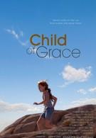 Желанный ребёнок (2014)