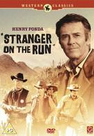 Незнакомец в бегах (1967)