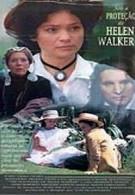 Призрак Хелен Уокер (1995)