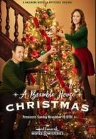 Шанс на Рождество (2017)