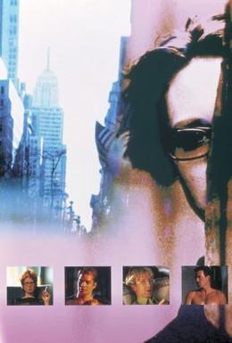 Постер фильма Совет гусеницы (1999)