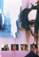 Совет гусеницы (1999)