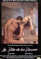 Мужья и любовники (1991)