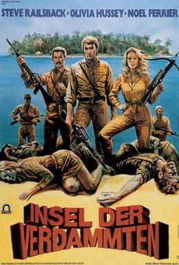 Постер фильма Охота на индюшек (1982)