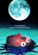 Ночное проклятье (1989)