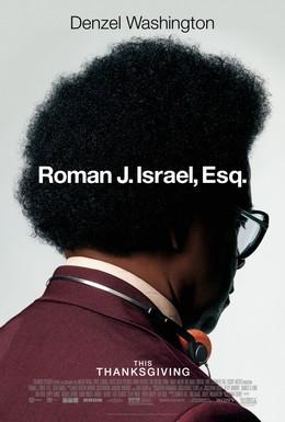 Постер фильма Роман Израэл, Esq (2017)