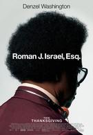 Роман Израэл, Esq (2017)