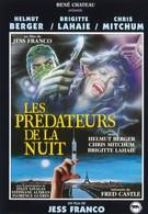 Безликие (1987)