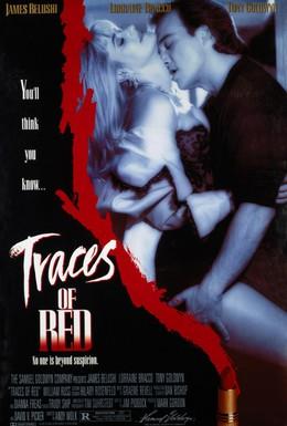 Постер фильма Кровавый след (1992)